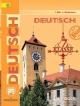 Немецкий язык 7 кл. Учебник 6й год обучения с online поддержкой